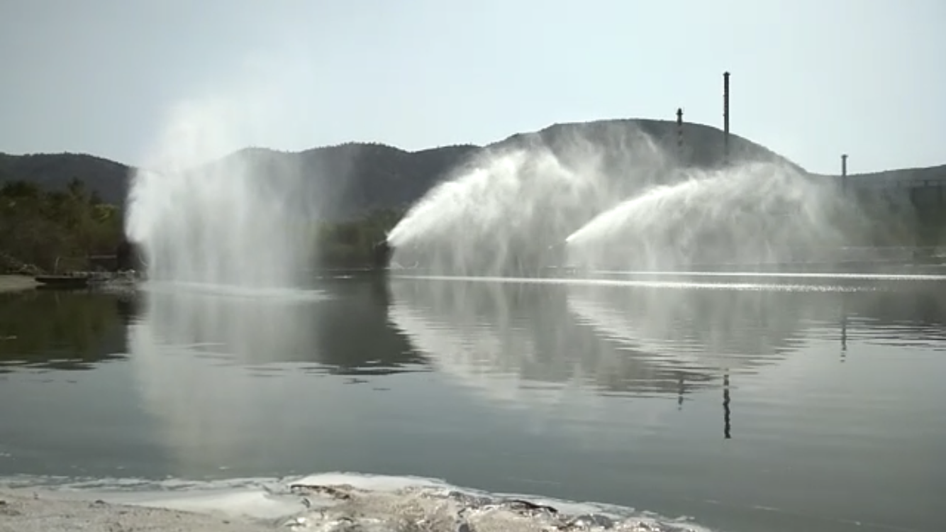 Evaporator for Tailing Dams